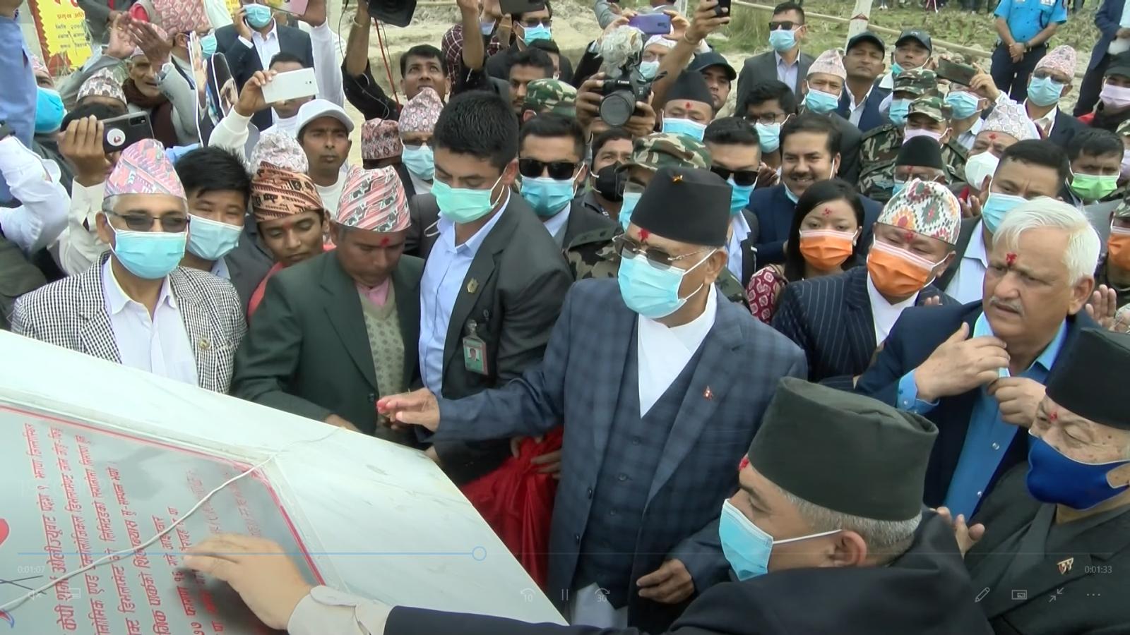 चीन-नेपाल मैत्री औद्योगिक पार्कको शिलान्यास कार्याक्रमको ताम्रपत्र अनावरण गर्नु हुँदै सम्माननीय प्रधानमन्त्री केपी शर्मा ओली