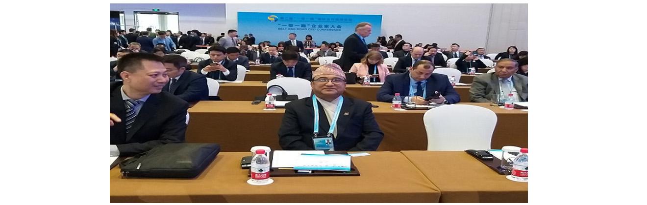 नेपाली प्रतिनिधि चीन भ्रमण बीआरईको  दोश्रो सम्मेलन २५ अप्रिल, २०१९ मा सहभागि भएकाे निर्देशक श्री दिलीप श्रेष्ठ