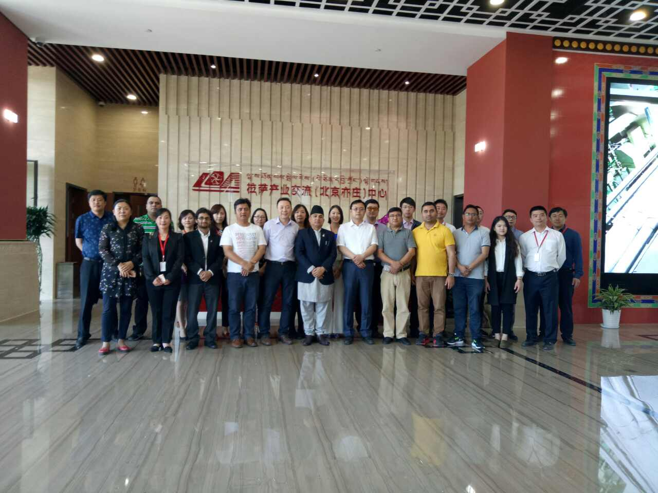 नेपाली प्रतिनिधि चीन भ्रमण   बीआरईको पहिलो सम्मेलन १३-१४ मे, २०१७  बेजिङ्ग औद्योगिक क्षेत्रको अवलोकन